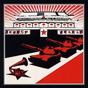 Review: Red Star Revolt - Red Star Revolt