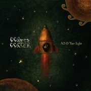 Review: Waves Under Water - All Of Your Light