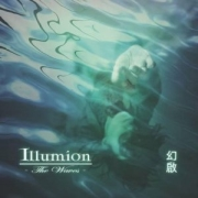 Review: Illumion - The Waves