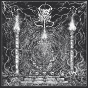 Force Of Darkness: Absolute Verb Of Chaos And Darkness (EP)