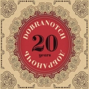 Dobranotch: 20 Years